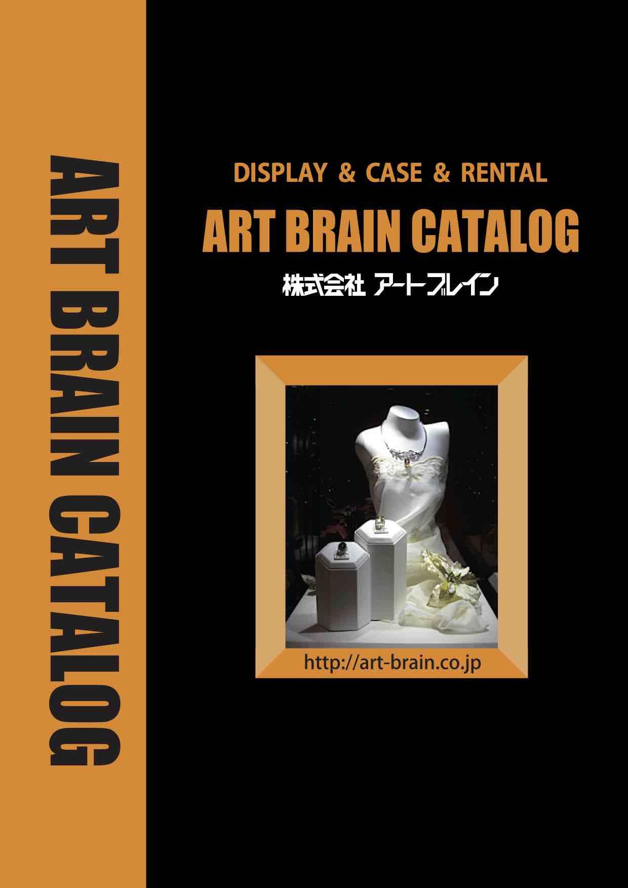 catalog2016-1